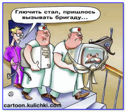 Карикатура от Евгения Крана