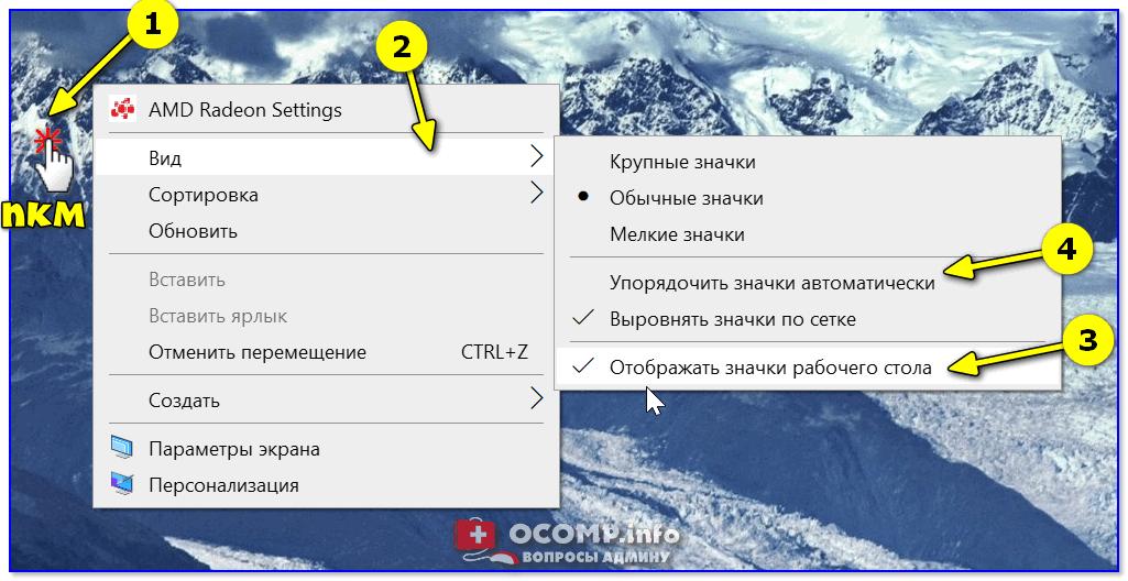 Uporyadochit-znachki-avtomaticheski.png