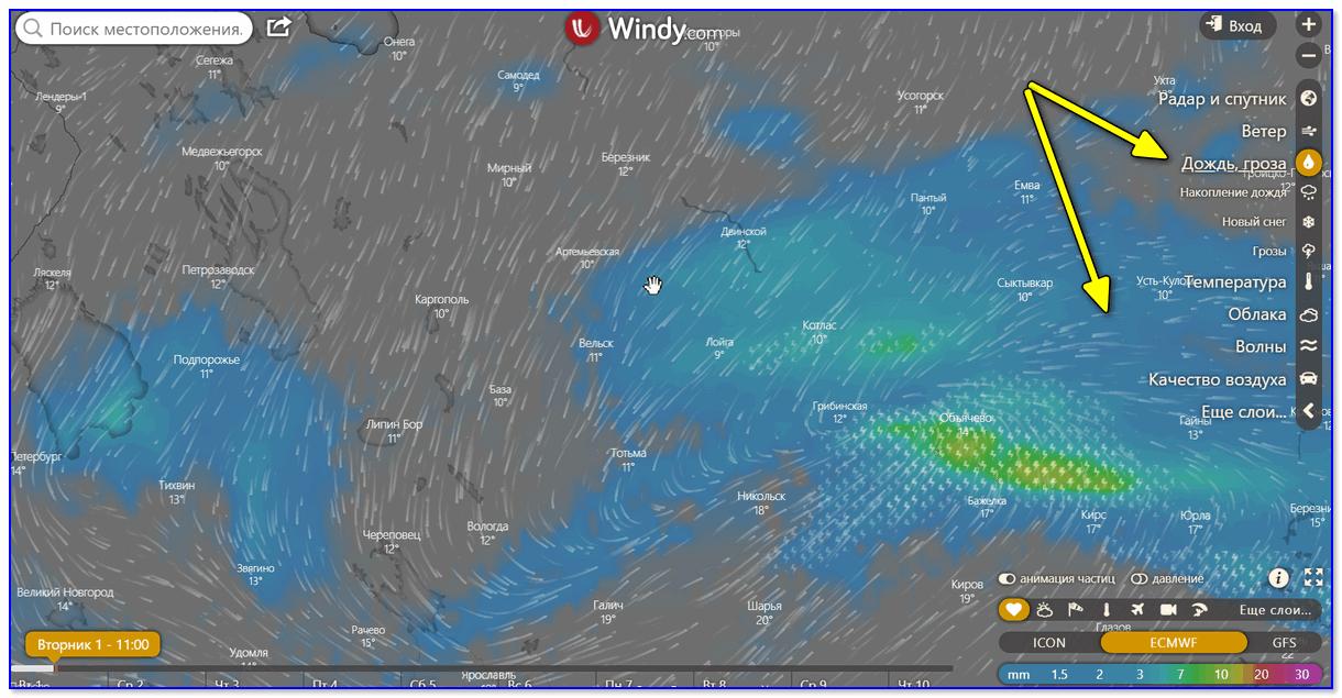 Дождь, гроза - анимированные карты от WINDY.com
