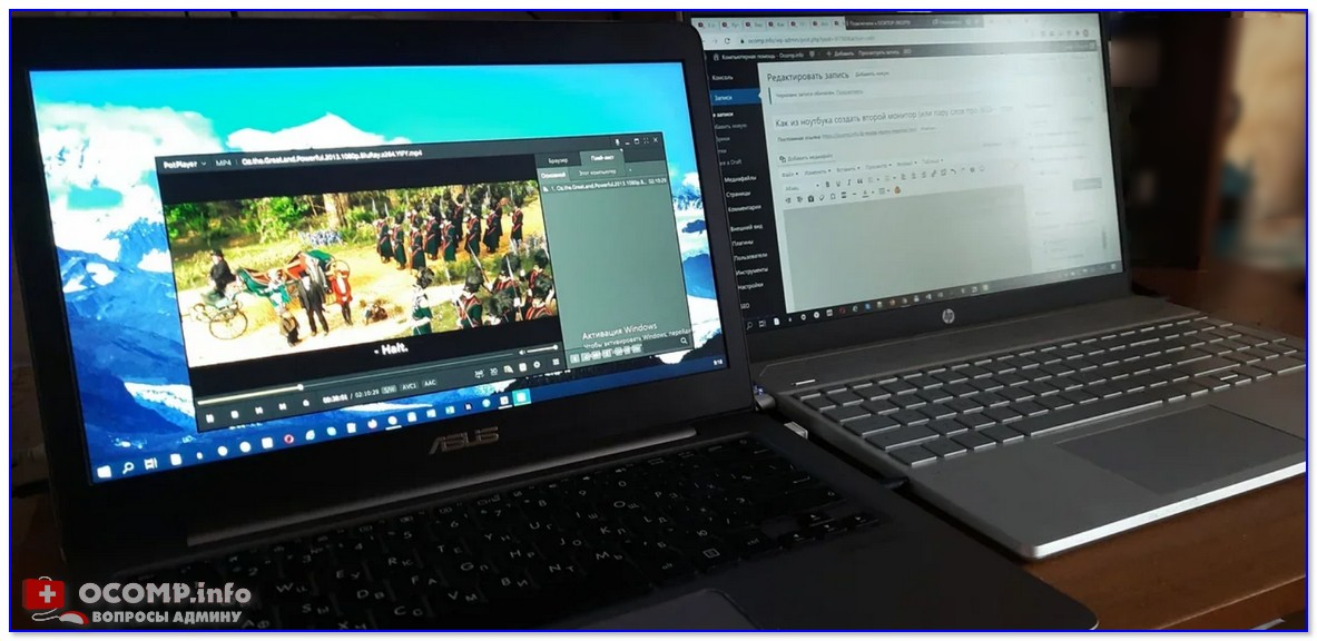 Ноутбук слева подключен к правому как беспроводной дисплей 👌