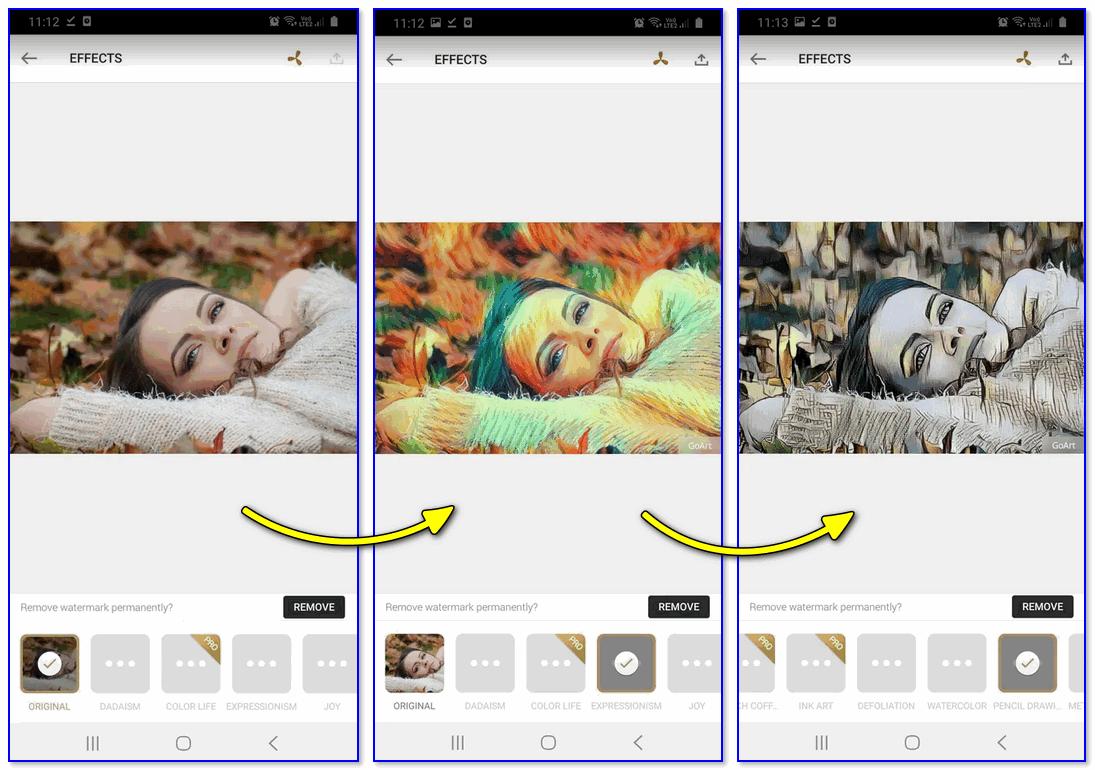 GoART - пример изменения фото