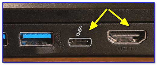 HDMI и USB Type С (вид ноутбука сбоку)