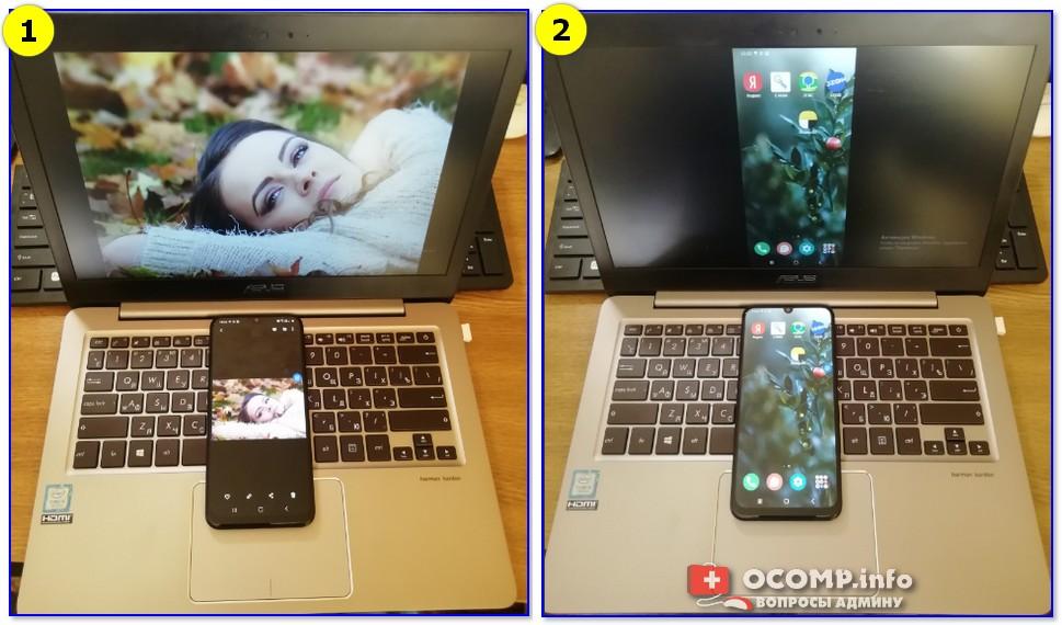 Пример передачи изображения на экран ноутбука