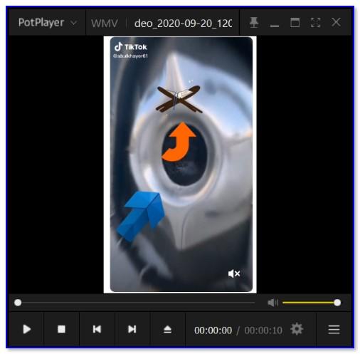 Просмотр ролика в видеоплеере