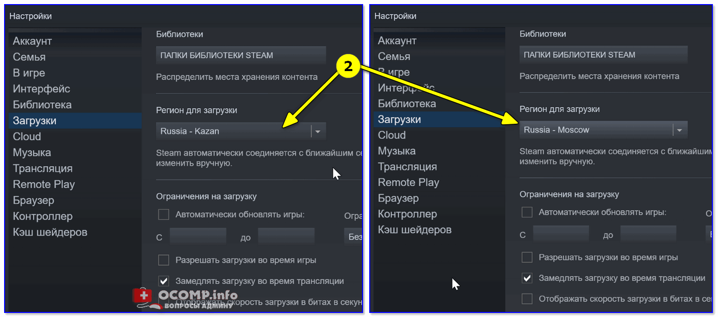 Регион загрузки: Казань --> Москва