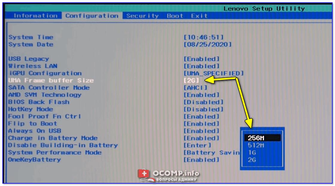 UMA Frame Buffer Size — ставим 2 GB