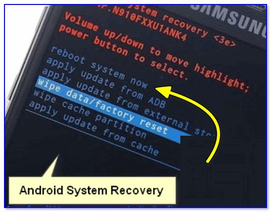 Recovery Menu на аппарате от Samsung