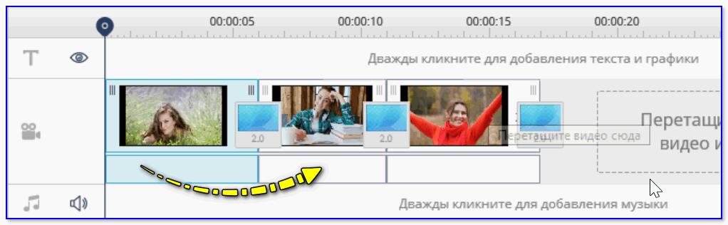 Фото на видеодорожке