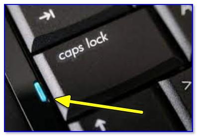 Клавиша Caps Lock — светодиод загорелся