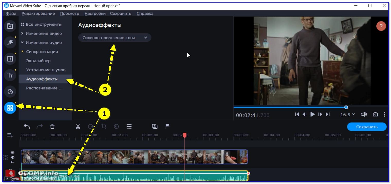 Применение аудио-эффектов — редактор от Movavi