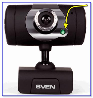 Светодиод на веб-камере