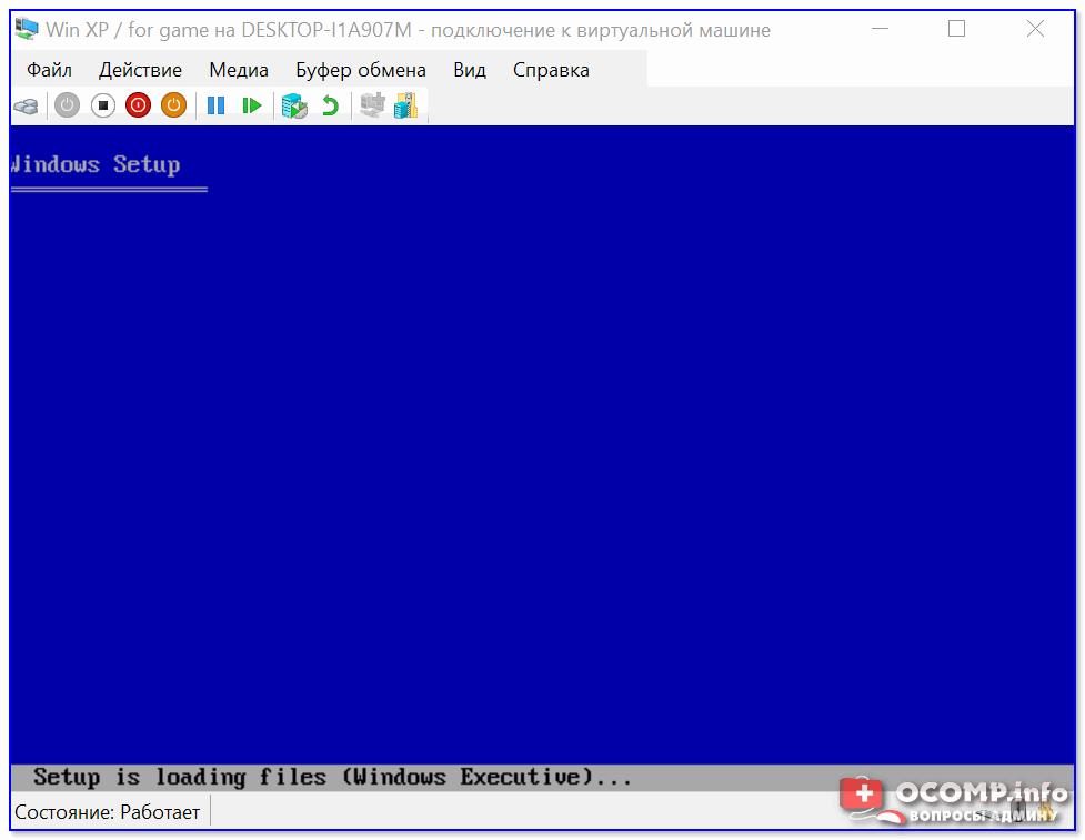 Т.к. при создании ВМ мы указали файл ISO - то установка началась автоматически