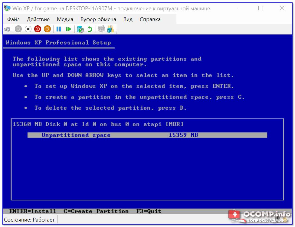 Выбор диска, форматирование, и копирование загрузочных файлов