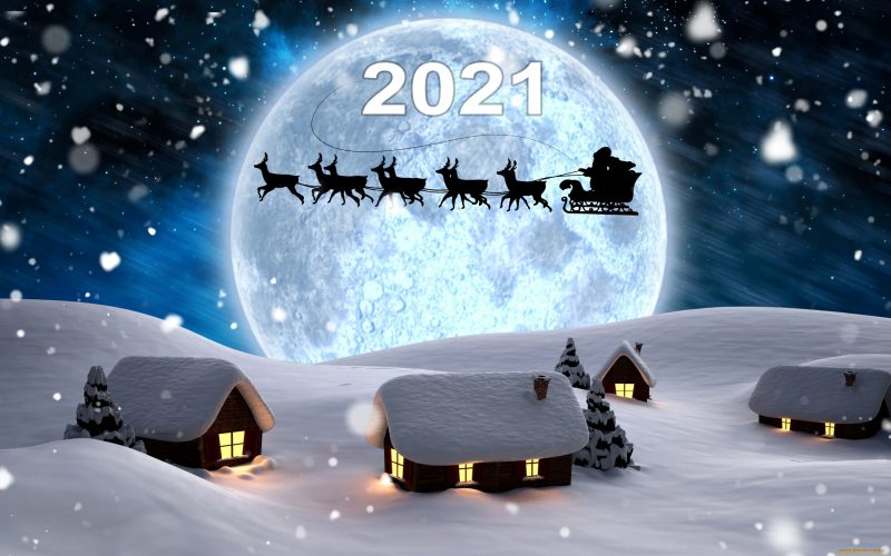 Дед Мороз и НГ