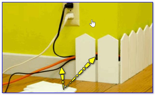 Еще один вариант маскировки кабеля на плинтусе