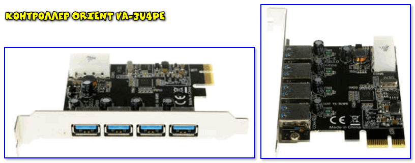 Контроллер ORIENT VA-3U4PE