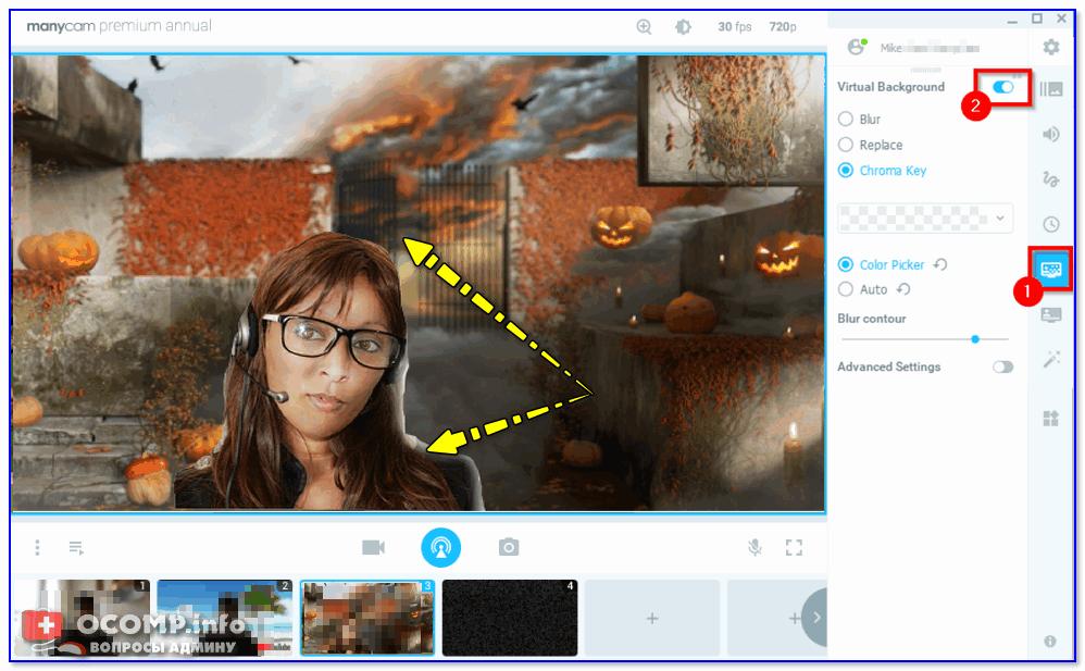 ManyCam — замена фона и добавление эффектов (Хэллоуин)