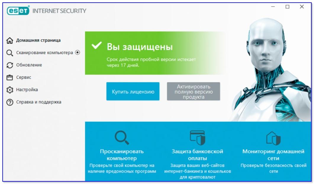 NOD32 Internet Security — скриншот основной вкладки антивируса