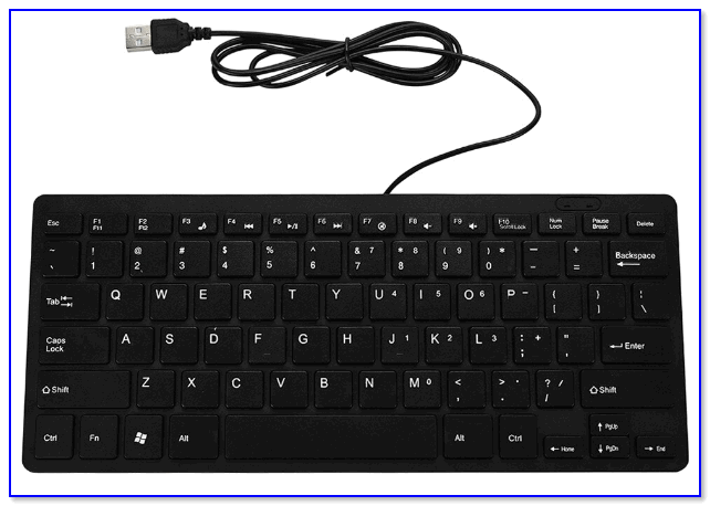 Простейшая USB-клавиатура