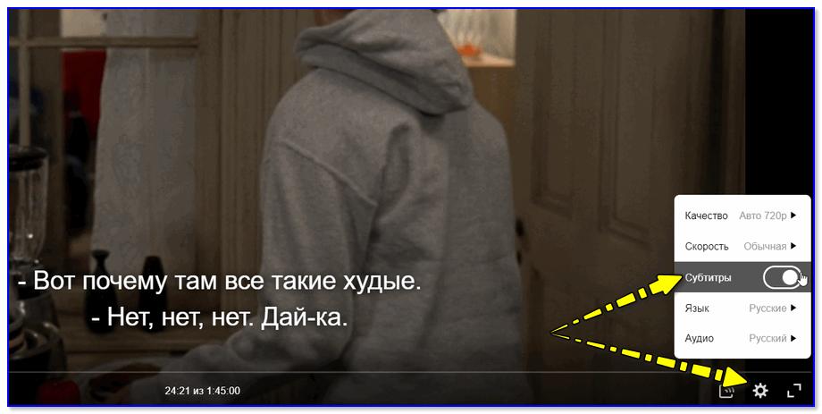 Скрин с сайта hd.kinopoisk