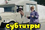 subtitryi-vkl