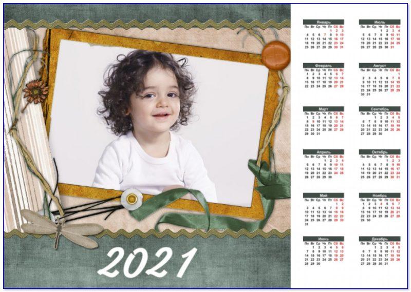 Свой календарь!