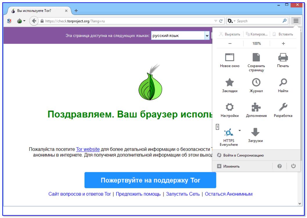 Tor браузер - стартовая страничка