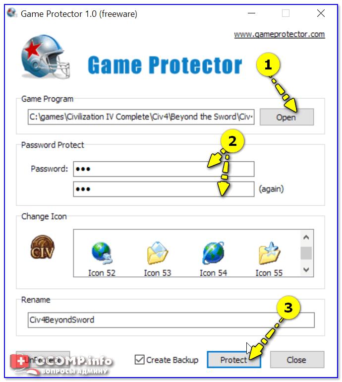 Выбираем игру, ставим пароль, нажимаем Protect — Game Protector