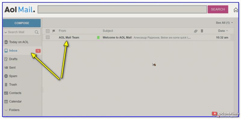 AOL Mail — как выглядит ящик