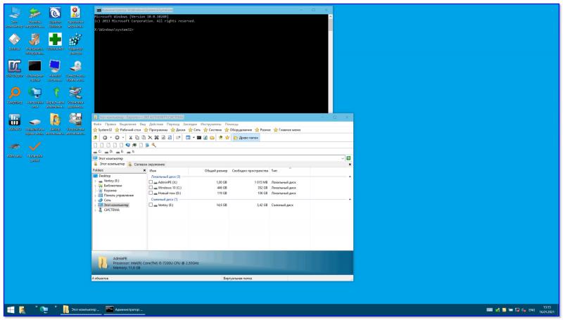 Admin PE — скриншот главного окна