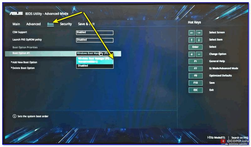 Boot Option #1 - указан диск с ОС Windows (настройки BIOS)