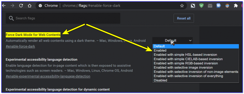 Force Dark Mode — темный режим в Chrome