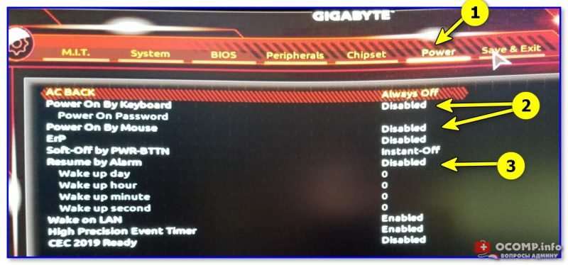 Gigabyte — отключаем включение ПК с помощью мыши, клавиатуры