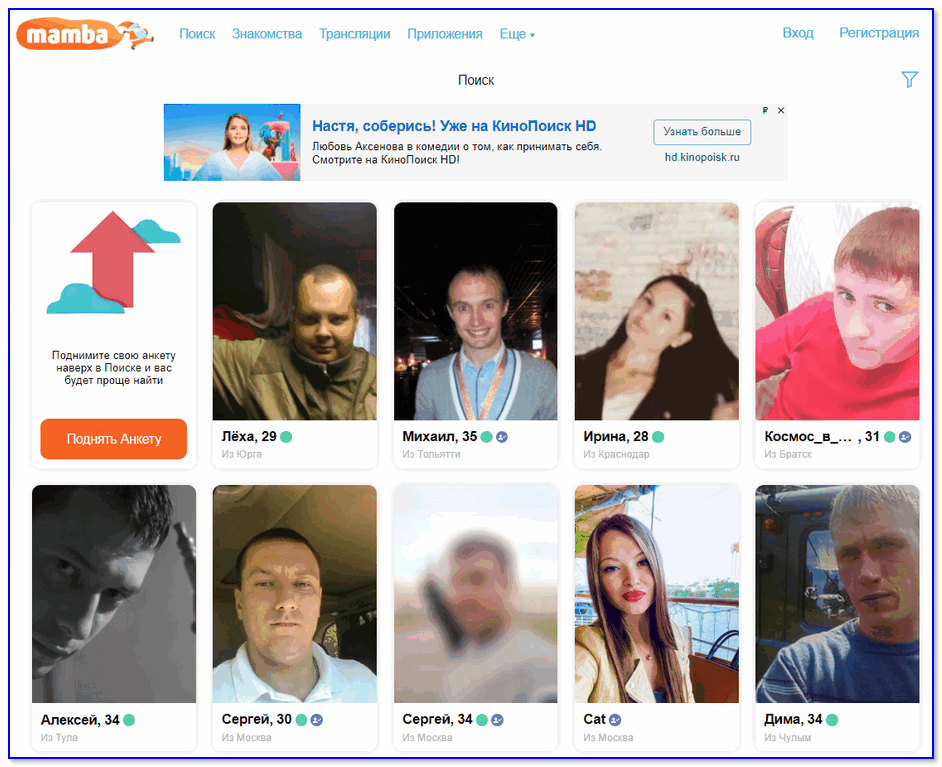 топ сайты иностранных знакомств