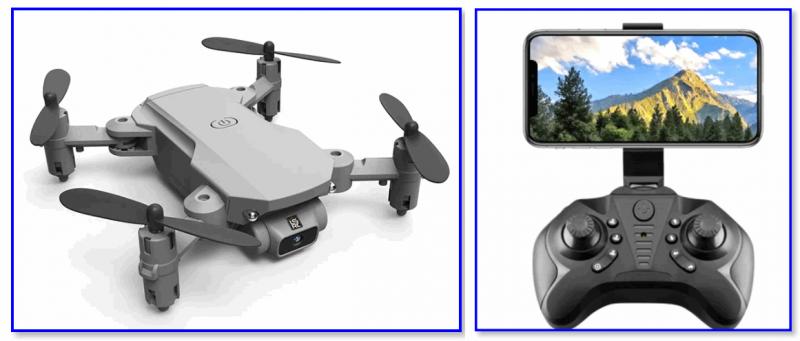 Внешний вид дрона