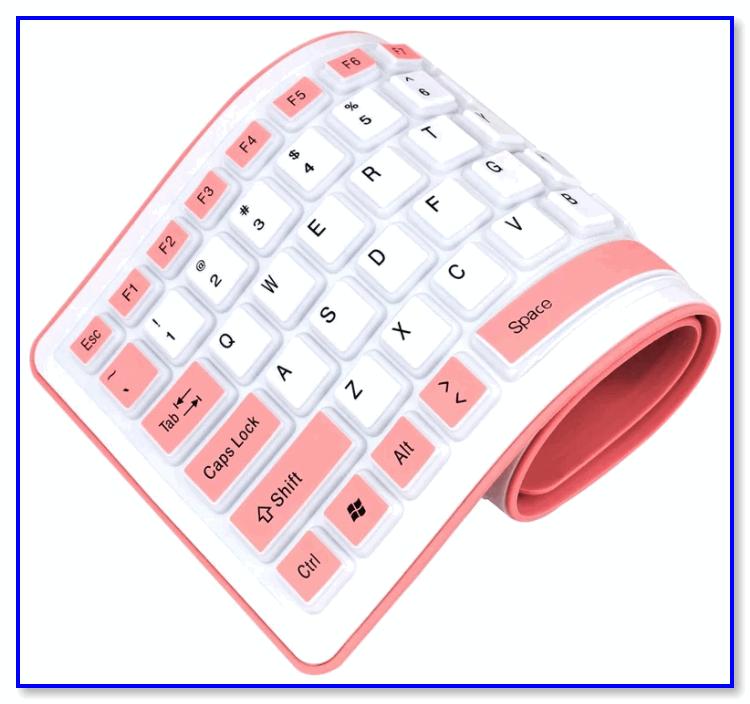 Внешний вид клавиатуры — ее можно свернуть в трубочку...