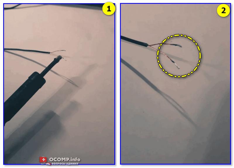 Залуживаем кончики проводов при помощи паяльника и припоя