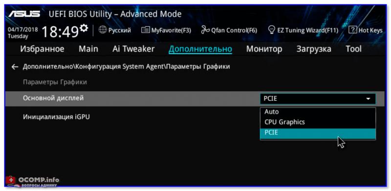 Asus BIOS Utility — основной дисплей