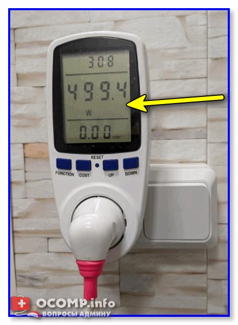 Энергометр подсчитывает точное количество Вт (W)