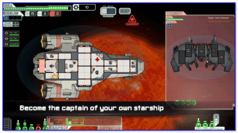 FTL Faster Than Light — скриншот из игры