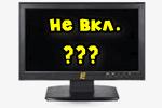 monitor-ne-vkl