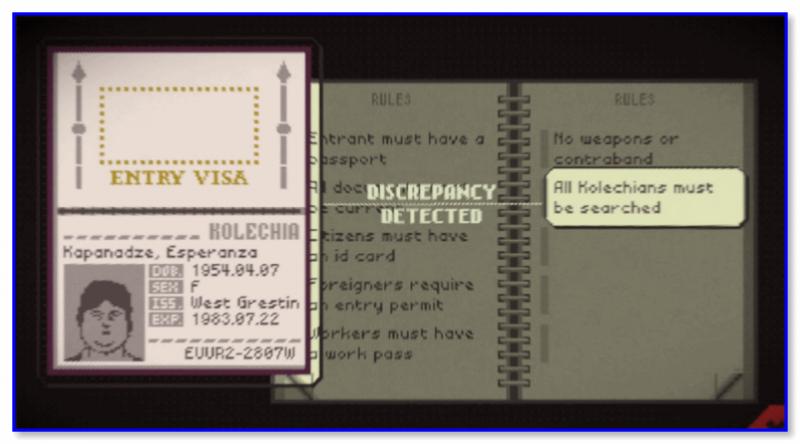 Papers, Please — скриншот из игры