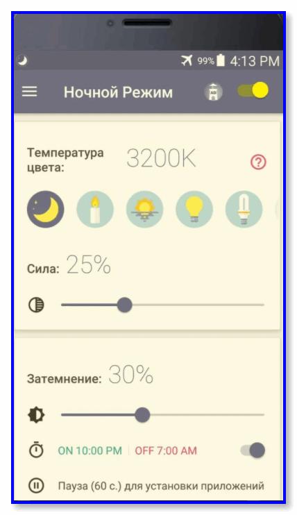 Пример работы приложения