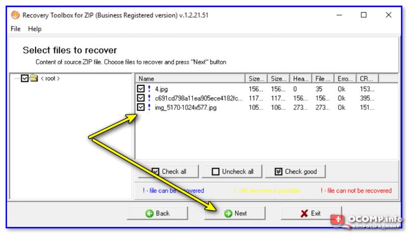 Recovery Toolbox for ZIP — восстановление файлов