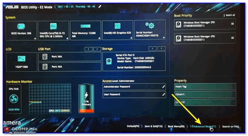 UEFI (Asus) - Advanced Mode
