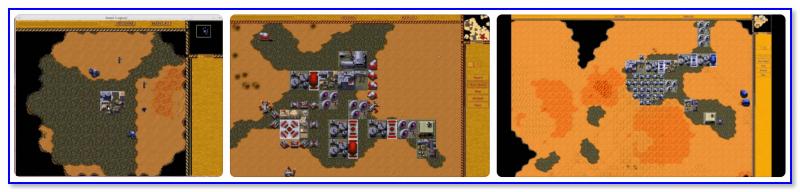 Dune Legacy — скриншоты из игры