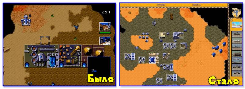 Dune Legacy (справа)