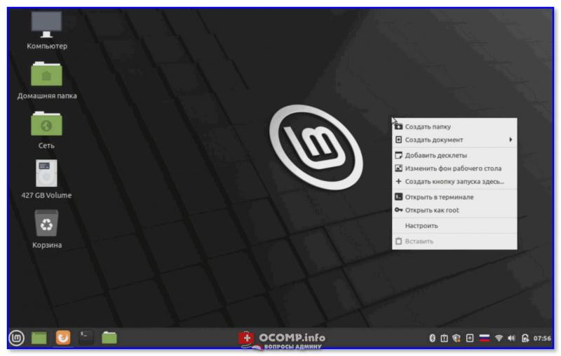 Linux Mint — рабочий стол (что будет видно сразу после загрузки ОС)