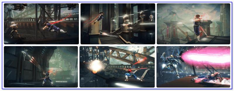Скрины из игры Strider