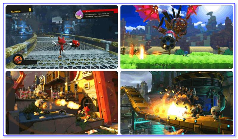 Sonic Forces — скрины из игры